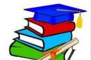 Διαχείριση Σχολικών Επιτροπών (School Admin)